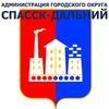 АГО Спасск-Дальний