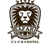 Sibirsky-Safari Klub