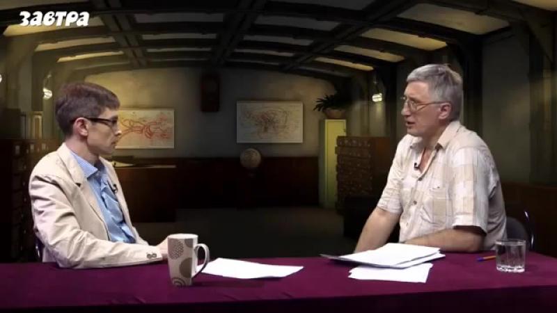 Д. Перетолчин и С. Ключников — Когнитивные (информационные) войны, в эпицентре которых Россия и Украина