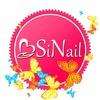 SiNail материалы для наращивания ногтей Воронеж