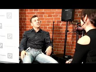 Андрей Онистрат - отрывок интервью