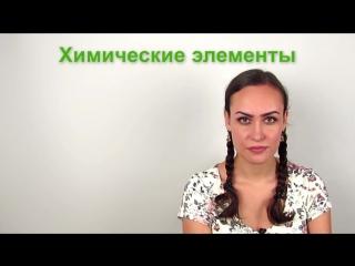 Урок №19- Определение рода по значению (Ñ-редÐ.mp4