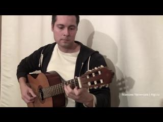 Вальс Свиридова Метель на гитаре