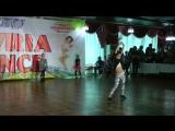 Чемпионат Южного региона по современным танцам
