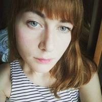 Людмила Белоус
