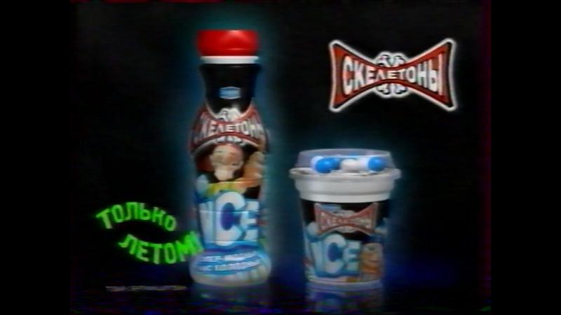 Staroetv.su / Анонсы и реклама (ТНТ, июль 2005). 1