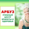 "Авторский проект ""АРБУЗ"""