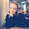 Екатерина Бокарева