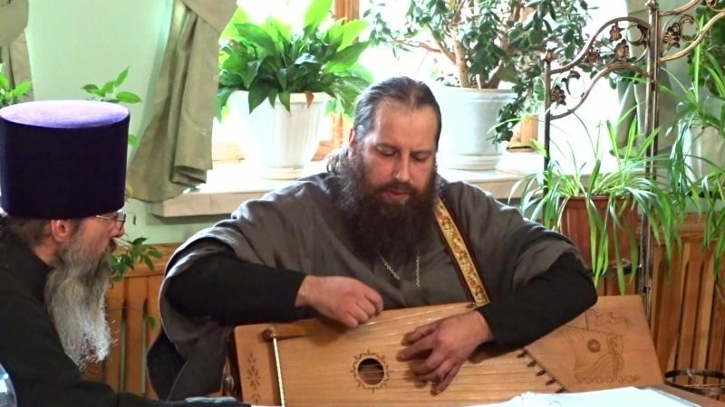 Гусляр Свято Трифоновские чтения