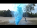 Smoke Fountain Blue