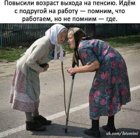 https://pp.userapi.com/c836130/v836130992/5e074/E85MnCQw5hs.jpg