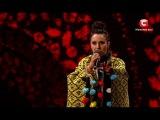 Джамала / Jamala - Заманили (Евровидение 2017 Финал нацотбора)