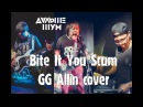 ДАЛЬШЕ ШУМ - Bite It You Scum GG Allin cover (102 dB 16.09.2017)