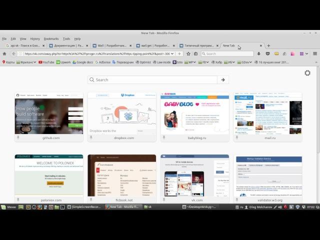 1 API Вконтакте и Python 3: анализируем посты сообщества