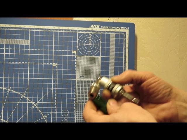 Угловой люфт 150мм биты (хвостовик 1/4 HEX) в битодержателях (битхолдерах) различных брендов