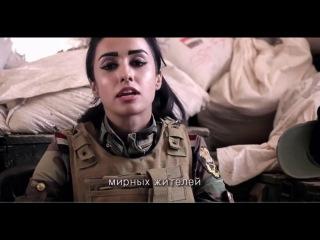 Новости - Сирия Женщины Из первых уст о положении дел