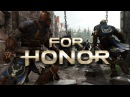 18 БОМБАНУЛО Evrial Playing For Honor