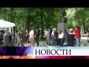 ВМариинском парке Киева вдень рождения Анны Ахматовой открыли памятник велик...