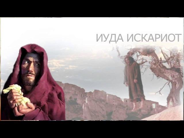 Антихрист Послание Святой Дух Бес Вторжение НЛО. Имя Бога