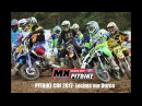 PITBIKE CDF 2017 - RD1 Loches sur Ource