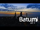 Batumi Батуми ბათუმი 4K باتومي Part 2