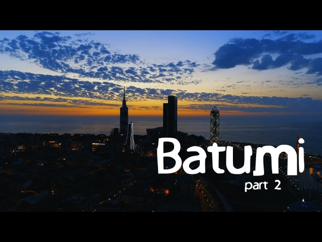 Batumi - Батуми - ბათუმი - 4K باتومي Part 2