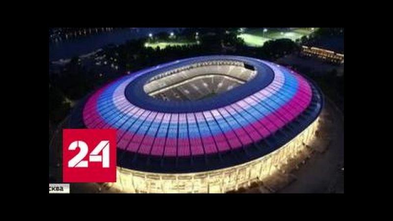 После реконструкции стадион