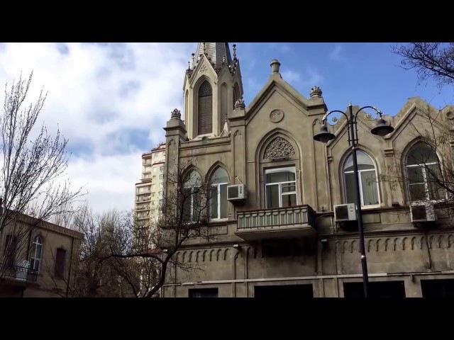 Баку. Большая прогулка 1