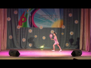 Едемская Алёна, танец