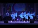 Танец Журавли, Урдомская средняя школа