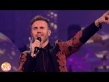 Take That perform LIVE 'New Day'
