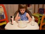 Чем занять ребенка за 1 минуту?! Пенное развлечение - Лика Хурция