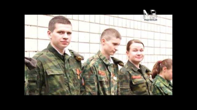 ВСК Гром отправился на Вахту памяти.