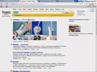 . Дополнительные нюансы поиска в Интернет