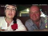 Татьяна и Александр Африкантовы в Periscope 24 04 2017 #гоа #ночныепосиделки