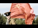 О С А Белочка Европа ожидает Сталина