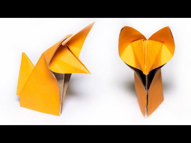 Origami Fox How to make a cute Fox