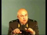 Кто такой Путин, говорит генерал Петров Часть 1