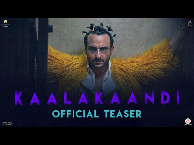 Kaalakaandi | Official Teaser | Saif Ali Khan | Akshat Verma | 8th September