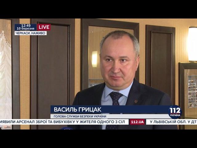 Грицак о визите Савченко на Донбасс: Никакой спецоперации СБУ не было