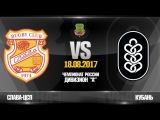 Slava v Kuban. Highlights Russian Rugby Championship 2017