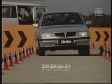 Prima della Dedra (progettazione Lancia Dedra)  1989  ita (L) - mus-sfx (R) vv