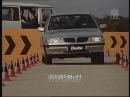 Prima della Dedra progettazione Lancia Dedra 1989 ita L mus sfx R vv