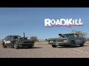 Blown Impala vs. Turbo Rotsun! - Roadkill Ep. 65