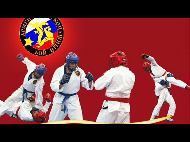 Фильм про Армейский рукопашный бой » Freewka.com - Смотреть онлайн в хорощем качестве