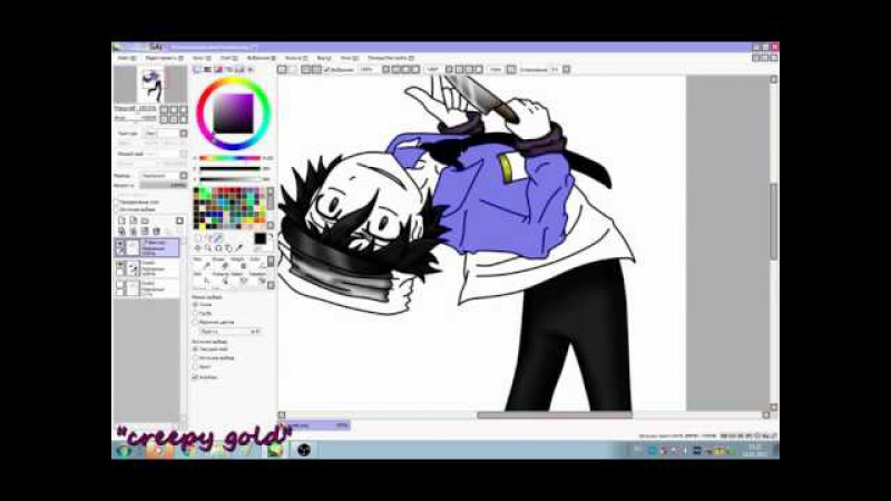 SpeedPaint Purple Guy Vinsent creepy gold