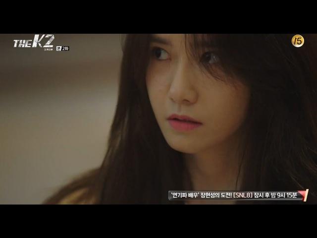 [M/V] Kim Bo Hyung (SPICA) - Today (The K2/Thek2 OST Part 1)