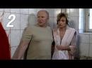 Загадка для Веры. Серия 2 2011 Детектив, триллер @ Русские сериалы