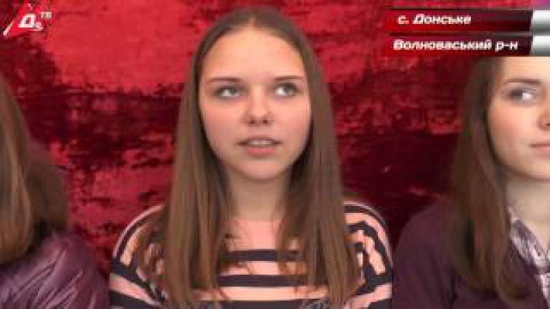 «Пряникова пошта» з Івано-Франківщини прибула до шкіл Волноваського району - Но ...
