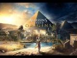 Assassin's Creed Original (Истоки) У всего есть свое начало! Официальный трейлер 2